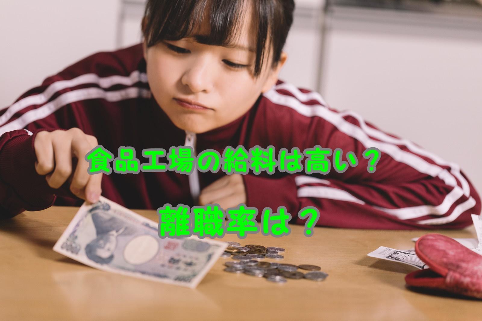女の子 お金