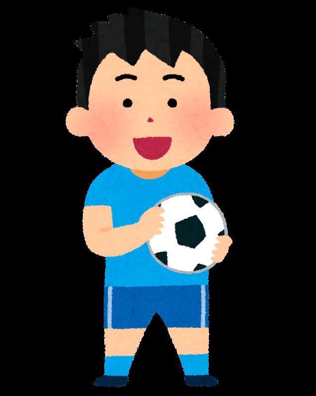 少年 サッカー