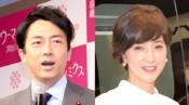滝川クリステル 小泉進次郎 結婚 デキ婚 できちゃった婚 おもてなし婚 子供