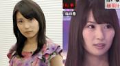 志田未来 似てる そっくり 増田有華