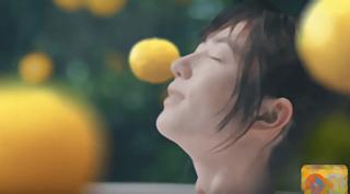 アース 温泡 入浴剤 CM 木頭柚子