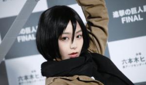 宇垣美里 コスプレ ミカサ