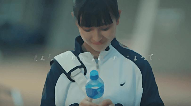 アクエリアス CM 子役 出演者 女優