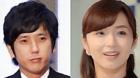 二宮和也 伊藤綾子 結婚